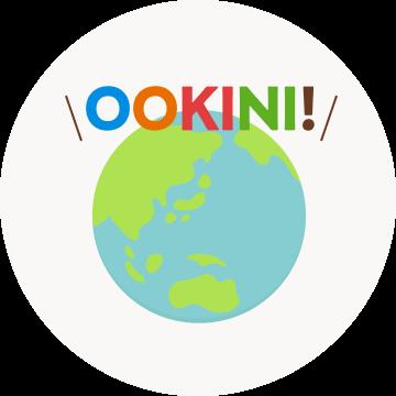 おおきに(OOKINI)を世界の共通語に